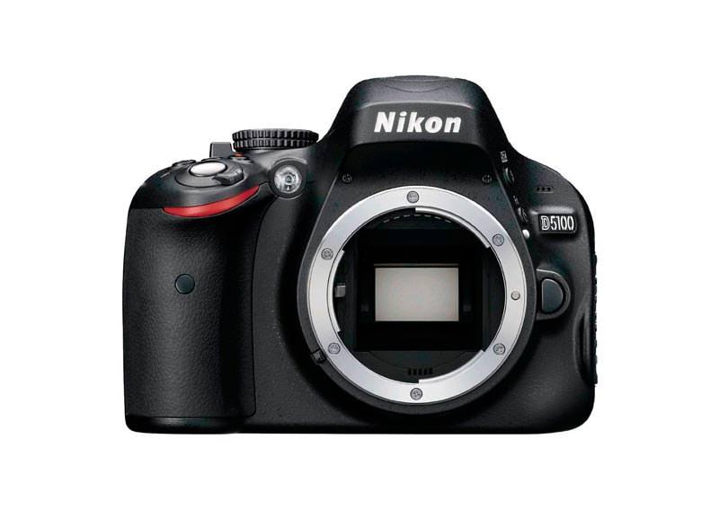 concert photography Nikon D5100